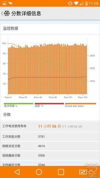 nEO_IMG_Screenshot_2016-09-15-11-18-12.jpg
