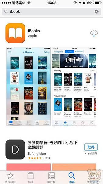 nEO_IMG_iOS 10 刪除內建_4875.jpg