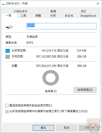nEO_IMG_20.jpg