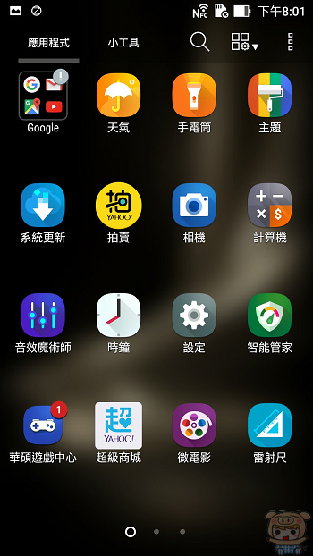 nEO_IMG_Screenshot_20160101-200103.jpg