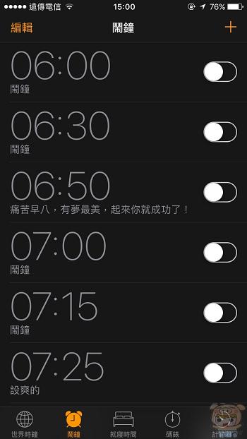 nEO_IMG_新時鐘_4446.jpg