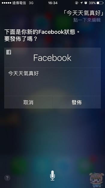 nEO_IMG_Siri_6064.jpg
