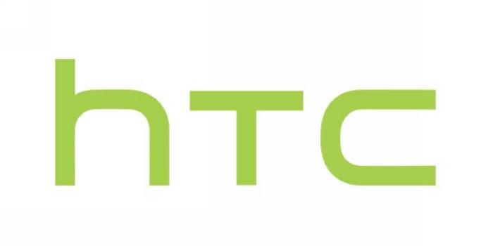 HTC 1.jpg
