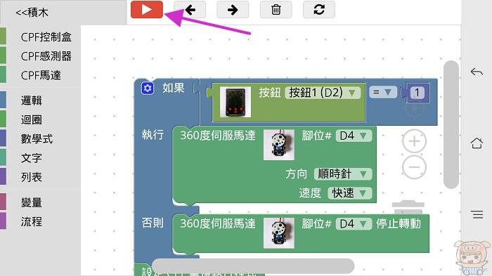 nEO_IMG_Screenshot_2016-09-25-19-56-42-06.jpg