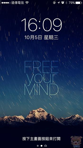 nEO_IMG_輕觸解鎖_1166.jpg