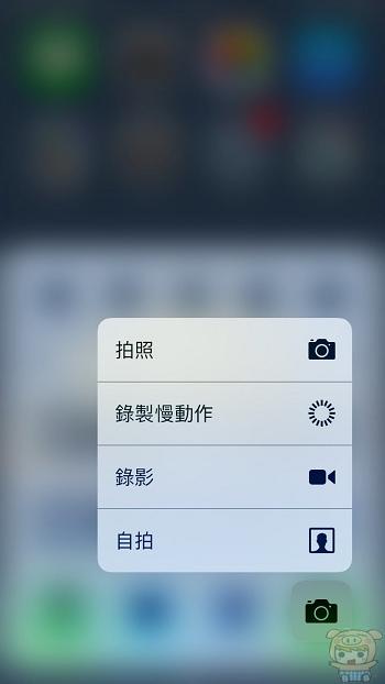 nEO_IMG_3D_1045.jpg