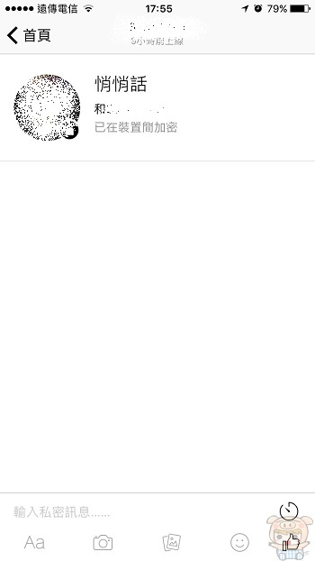 nEO_IMG_Fb悄悄話_8222.jpg