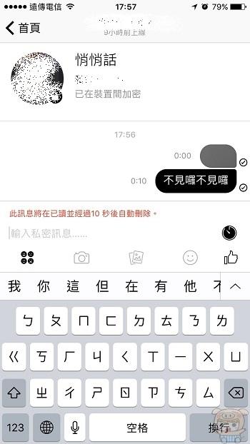 nEO_IMG_Fb悄悄話_676.jpg