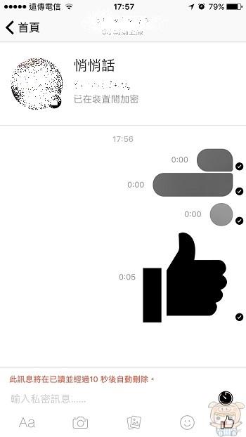 nEO_IMG_Fb悄悄話_6800.jpg