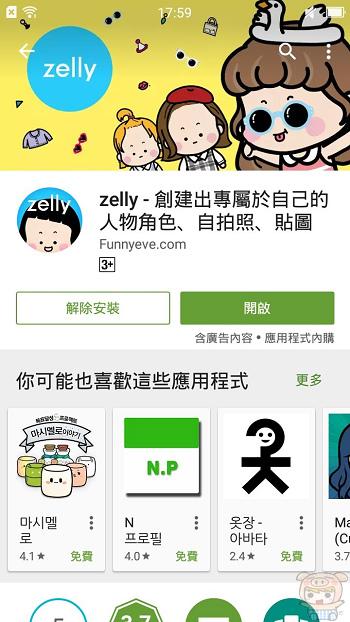 nEO_IMG_zelly_394.jpg