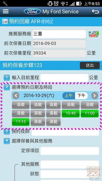 nEO_IMG_Screenshot_20161028-085313.jpg
