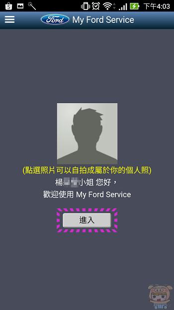nEO_IMG_Screenshot_20161024-160345.jpg