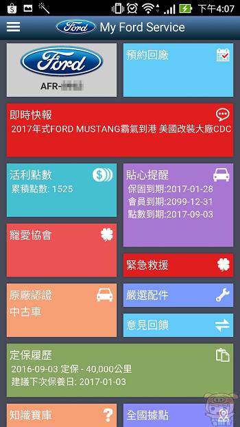 nEO_IMG_Screenshot_20161024-160720.jpg