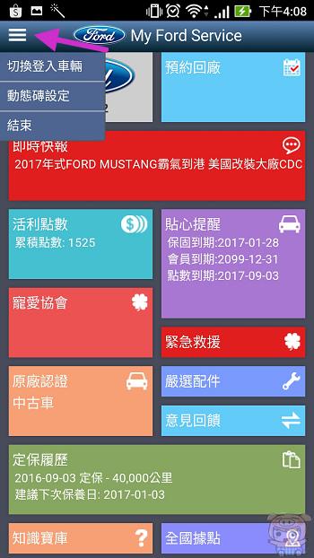 nEO_IMG_Screenshot_20161024-160810.jpg