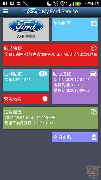 nEO_IMG_Screenshot_20161026-164549.jpg