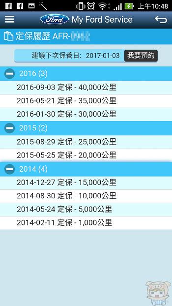 nEO_IMG_Screenshot_20161028-104853.jpg