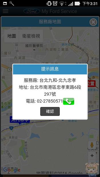 nEO_IMG_Screenshot_20161028-153145.jpg