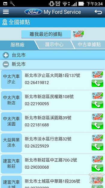 nEO_IMG_Screenshot_20161028-153416.jpg