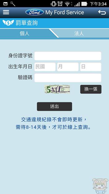 nEO_IMG_Screenshot_20161028-153438.jpg