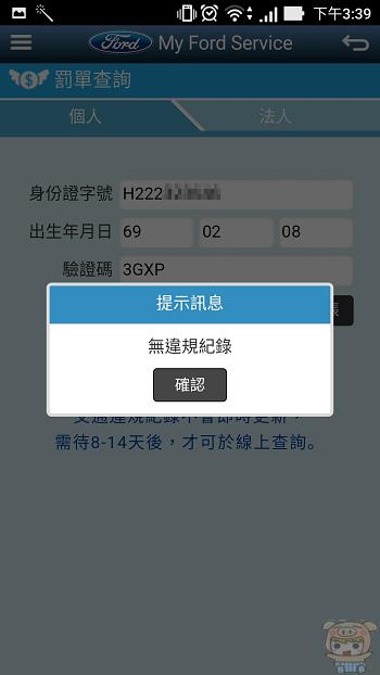 nEO_IMG_Screenshot_20161028-153901.jpg
