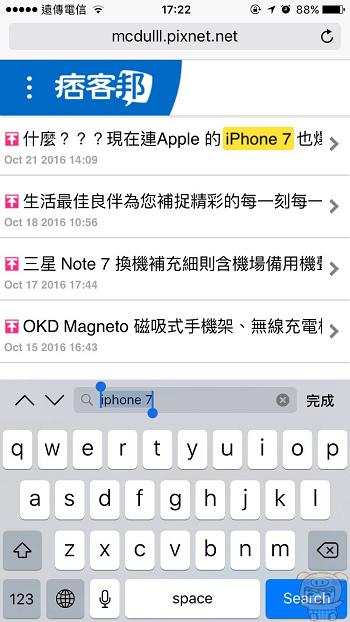 nEO_IMG_1 (16).jpg