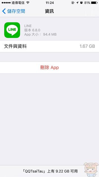 nEO_IMG_Line 清暫存_5913.jpg