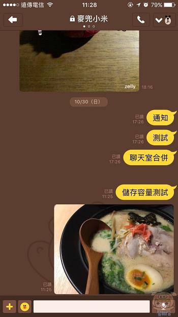 nEO_IMG_Line 清暫存_4009.jpg