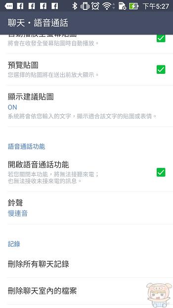 nEO_IMG_Screenshot_20161102-172714.jpg