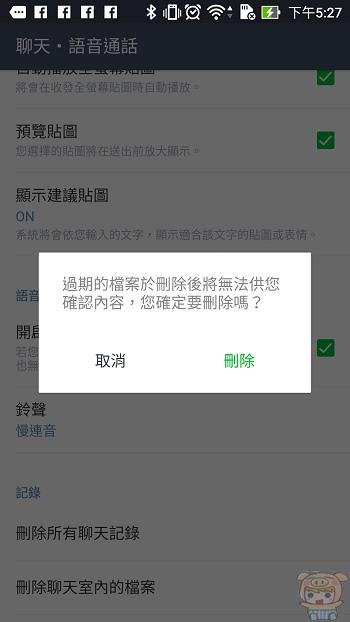 nEO_IMG_Screenshot_20161102-172726.jpg