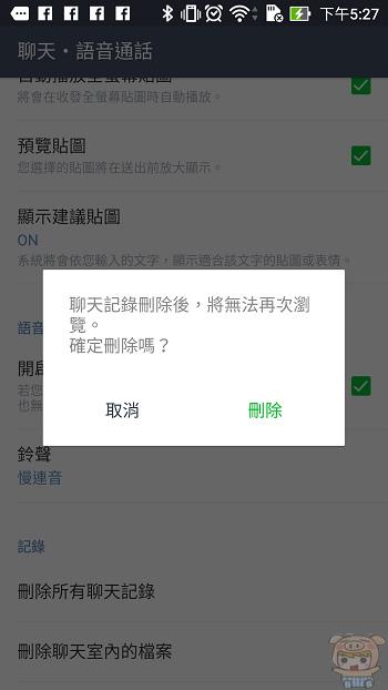 nEO_IMG_Screenshot_20161102-172723.jpg