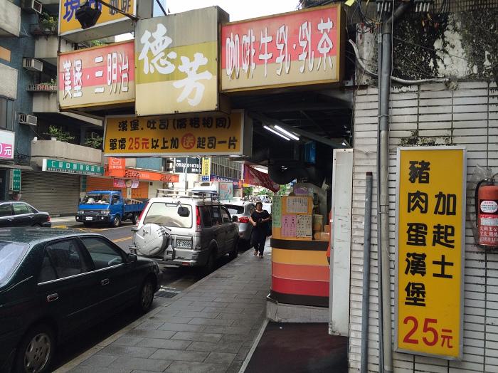nEO_IMG_小宇環島日誌_8754.jpg