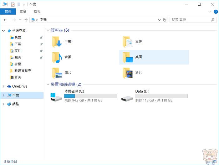 nEO_IMG_14.jpg