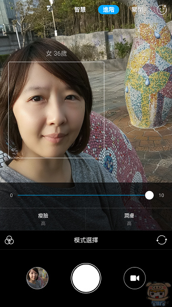 nEO_IMG_Screenshot_2016-11-14-07-59-39-046_com.android.camera.jpg