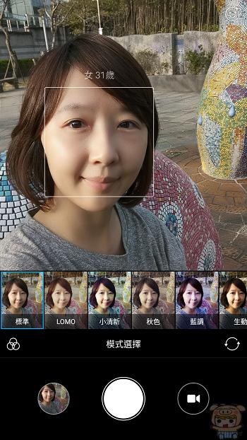 nEO_IMG_Screenshot_2016-11-14-07-59-27-357_com.android.camera.jpg