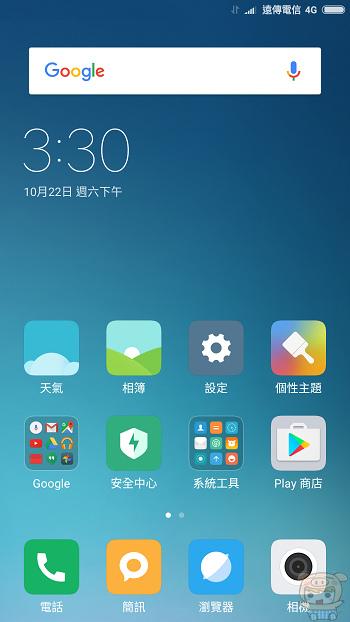 nEO_IMG_Screenshot_2016-10-22-15-30-55-932_com.miui.home.jpg