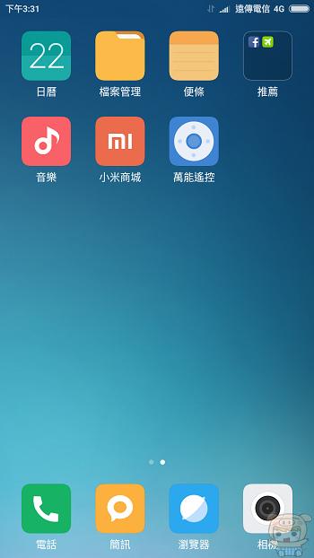 nEO_IMG_Screenshot_2016-10-22-15-31-51-024_com.miui.home.jpg