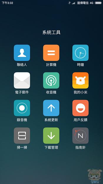 nEO_IMG_Screenshot_2016-10-22-15-32-07-602_com.miui.home.jpg