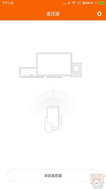 nEO_IMG_Screenshot_2016-11-14-13-28-07-036_com.duokan.phone.remotecontroller.jpg