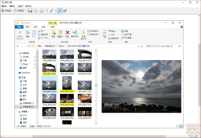 nEO_IMG_6.jpg