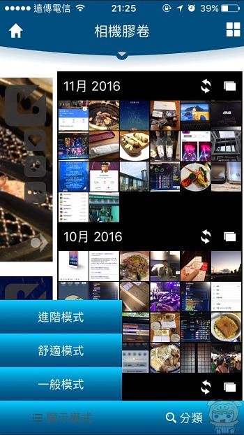 nEO_IMG_Photo fast_3115.jpg