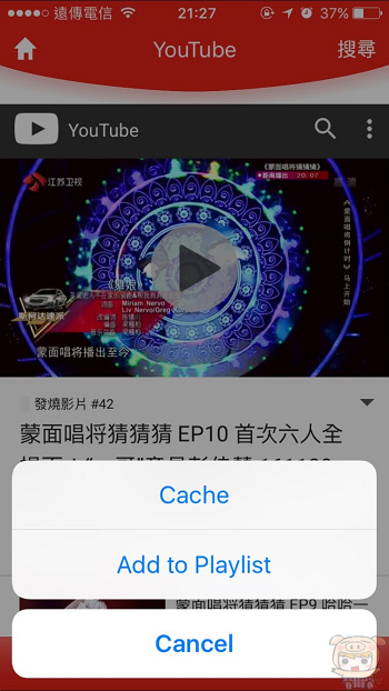 nEO_IMG_Photo fast_6798.jpg