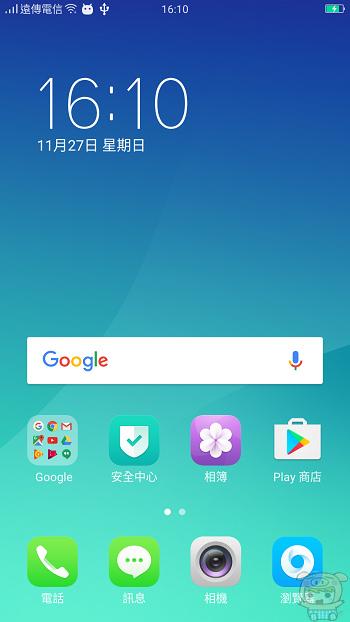 nEO_IMG_Screenshot_2016-11-27-16-10-05-11.jpg