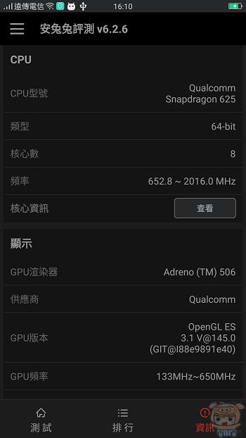 nEO_IMG_Screenshot_2016-11-27-16-10-49-35.jpg