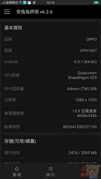 nEO_IMG_Screenshot_2016-11-27-16-10-42-47.jpg