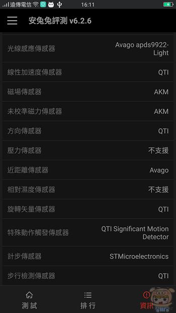 nEO_IMG_Screenshot_2016-11-27-16-11-25-61.jpg