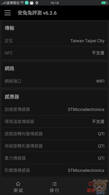 nEO_IMG_Screenshot_2016-11-27-16-10-59-03.jpg