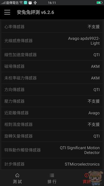 nEO_IMG_Screenshot_2016-11-27-16-11-10-62.jpg