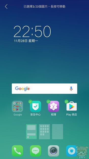 nEO_IMG_Screenshot_2016-11-28-22-50-57-74.jpg