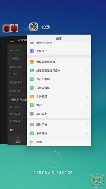 nEO_IMG_Screenshot_2016-11-28-22-52-15-87.jpg