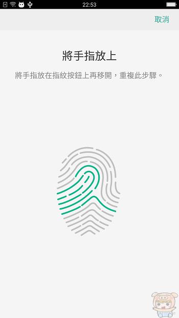 nEO_IMG_Screenshot_2016-11-28-22-53-08-84.jpg